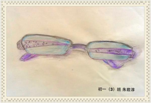 眼镜手绘图铅笔